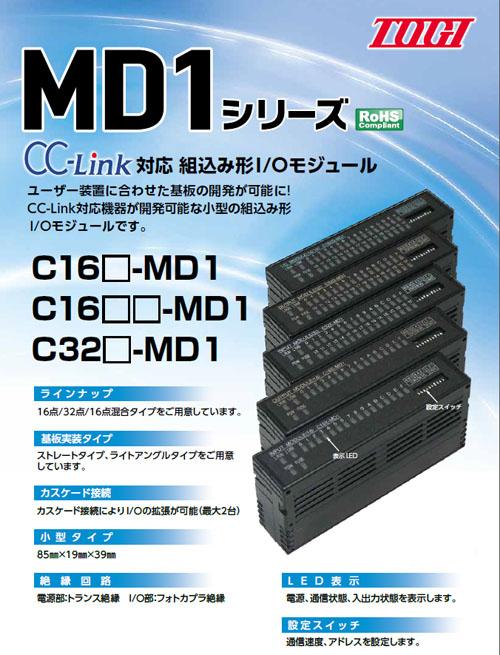 MD1-IO.jpg